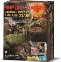 Набор для исследования Скелет Тираннозавр Рекс