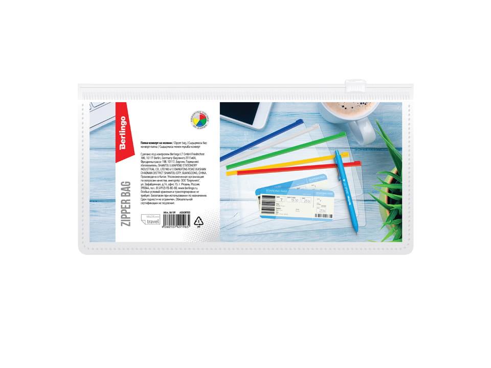 Папка-конверт А6 Berlingo прозрачная на молнии