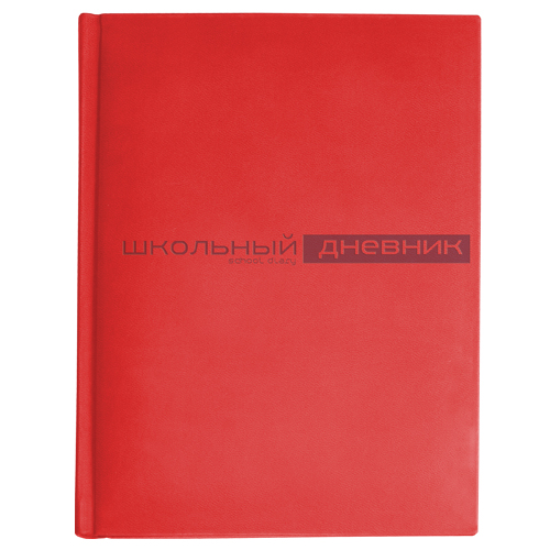 Дневник ст кл Velvet красный