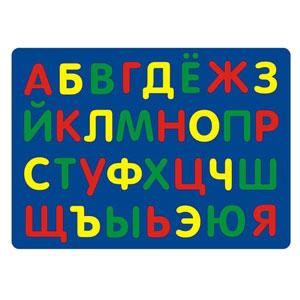 Мозаика-пазлы Алфавит (мягкая)