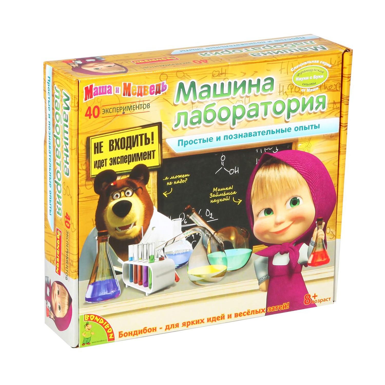Набор для исследований Маша и Медведь Машина лаборатория: 40 эксперим.