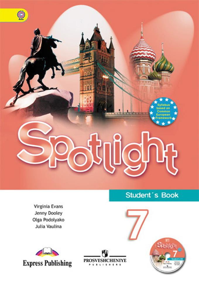 Английский в фокусе. 7 кл.: Учебник  ФГОС /+672462/