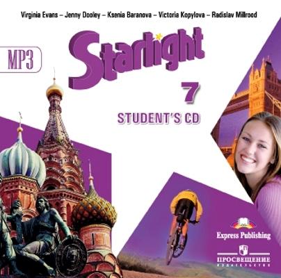 CD Звездный английский. Startlight  7: Student's CD: Аудиокурс для зан. дом