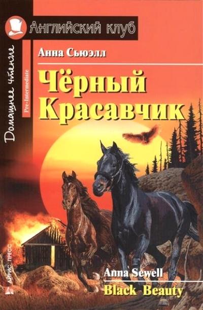 Лучшие онлайн казино tiltplanet ru