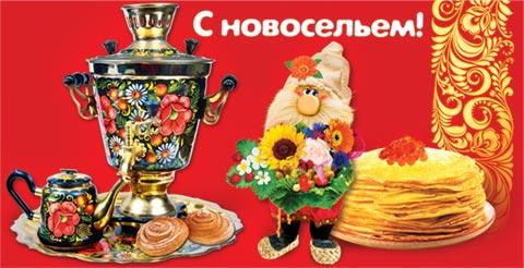 https://old.prodalit.ru/images/730000/728475.jpg