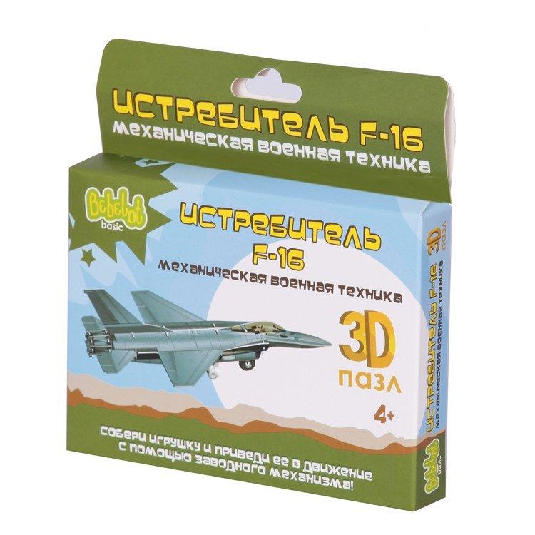 Конструктор 3D-пазл Истребитель F-16 с заводным механизмом