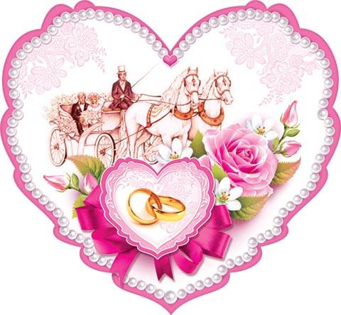 Открытки на свадьбу сердца