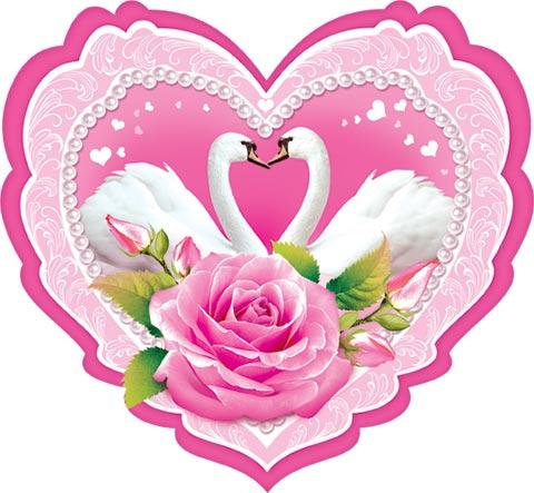 Свадебное сердце на открытку, картинки радостью работу