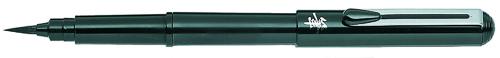 Ручка-кисть для калиграфии Brush Pen + 4 сменных картриджа (черная)