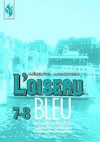 Синяя птица. 7-8 кл.: Книга для учителя. Второй иностранный язык