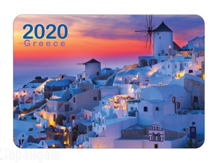 Календарь карманный 2020 Кк7 059733 Вокруг света ассорти