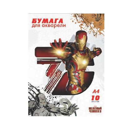 Альбом д/акварели А4 10л Железный человек 3 (альбом-склейка)