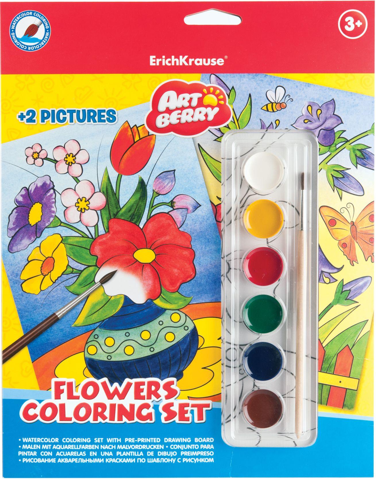 Набор для рисования красками EK Artberry Flowers