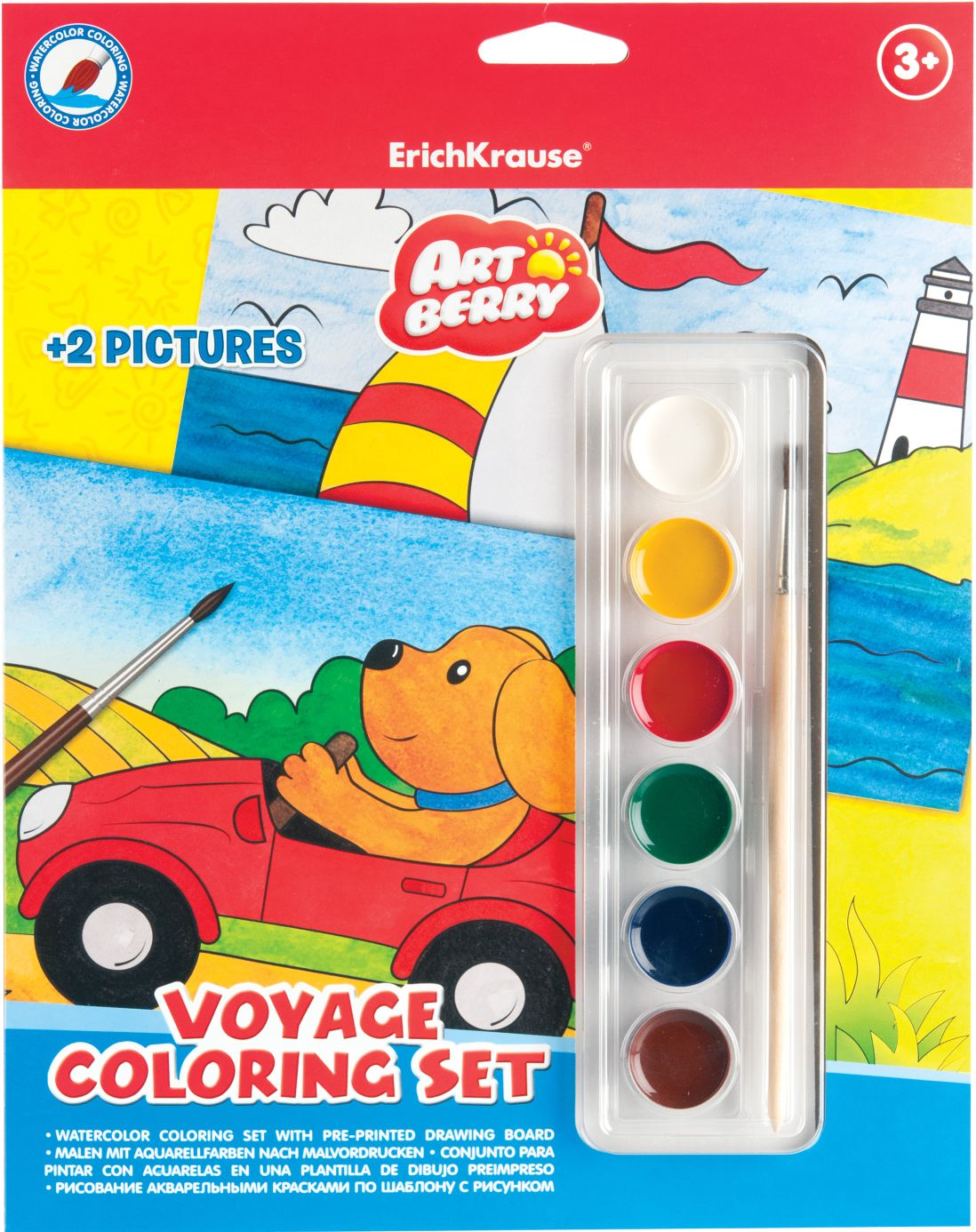 Набор для рисования красками EK Artberry Voyage