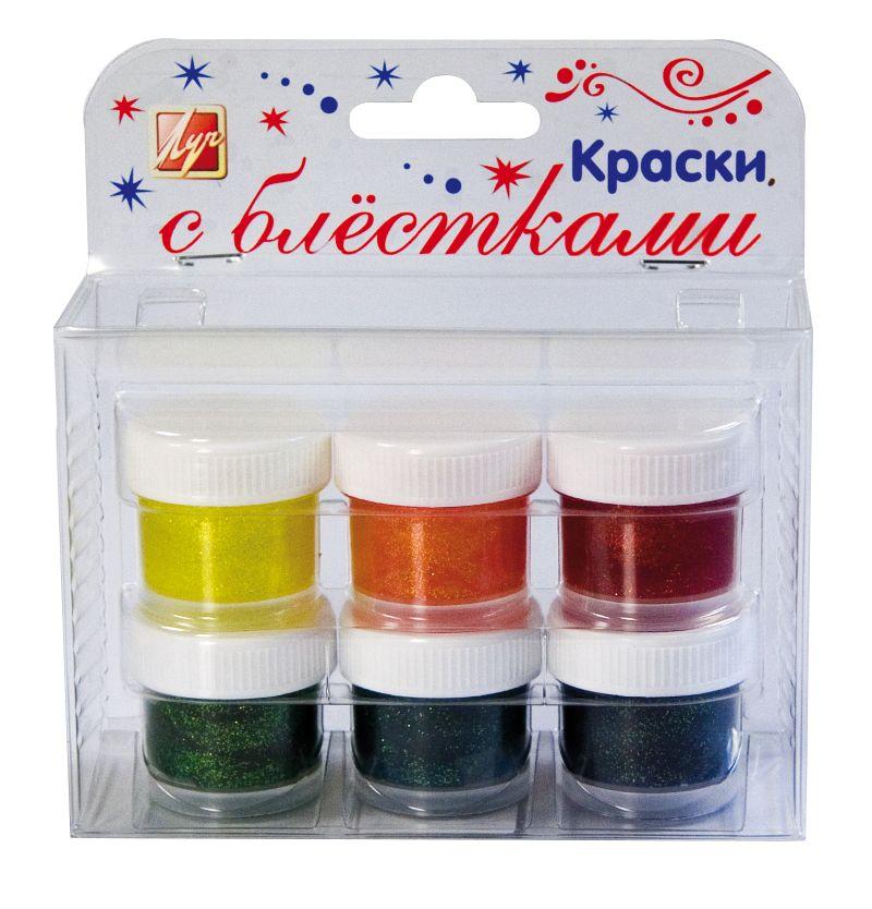 Краски-клей 6цв с блестками 15мл