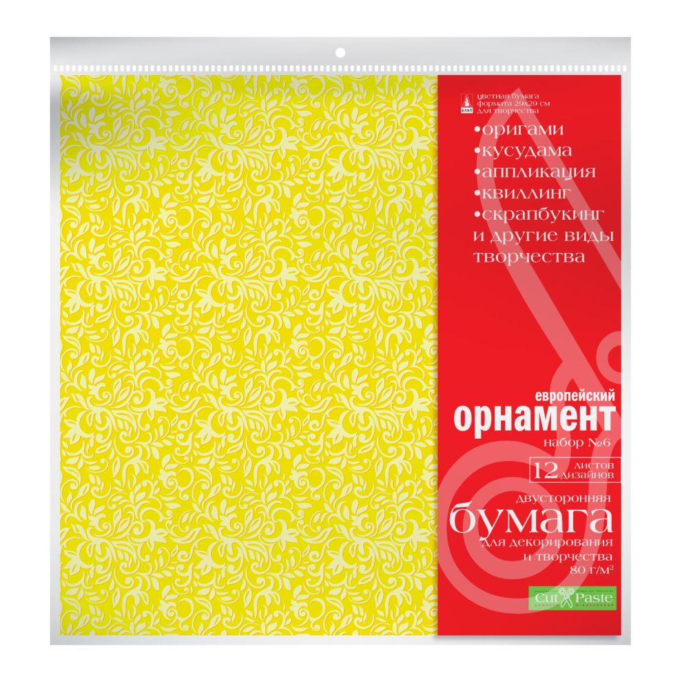 Бумага для скрапбукинга mix 29*29см 12л 12цв Европейский орнамент №6