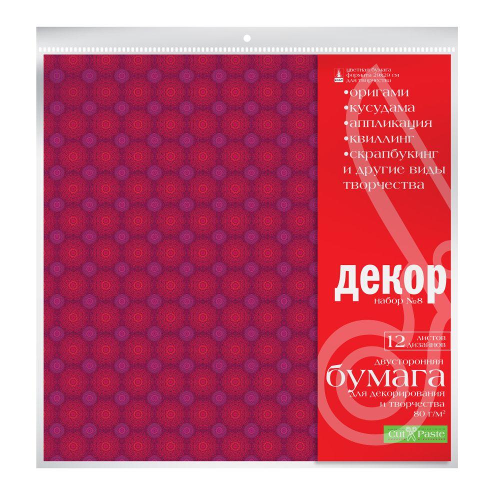 Бумага для скрапбукинга mix 29*29см 12л 12цв Декор №8