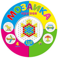 Игра Мозаика круглая 110 эл. d=13мм
