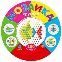 Игра Мозаика круглая 150 эл. d=13мм