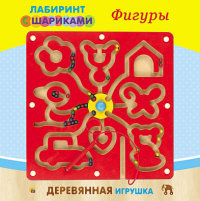 АКЦИЯ-20 Игр Лабиринт с шариками Фигуры деревян.