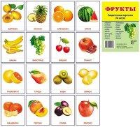 Овощи: 16 демонстрационных картинок с текстом на обороте