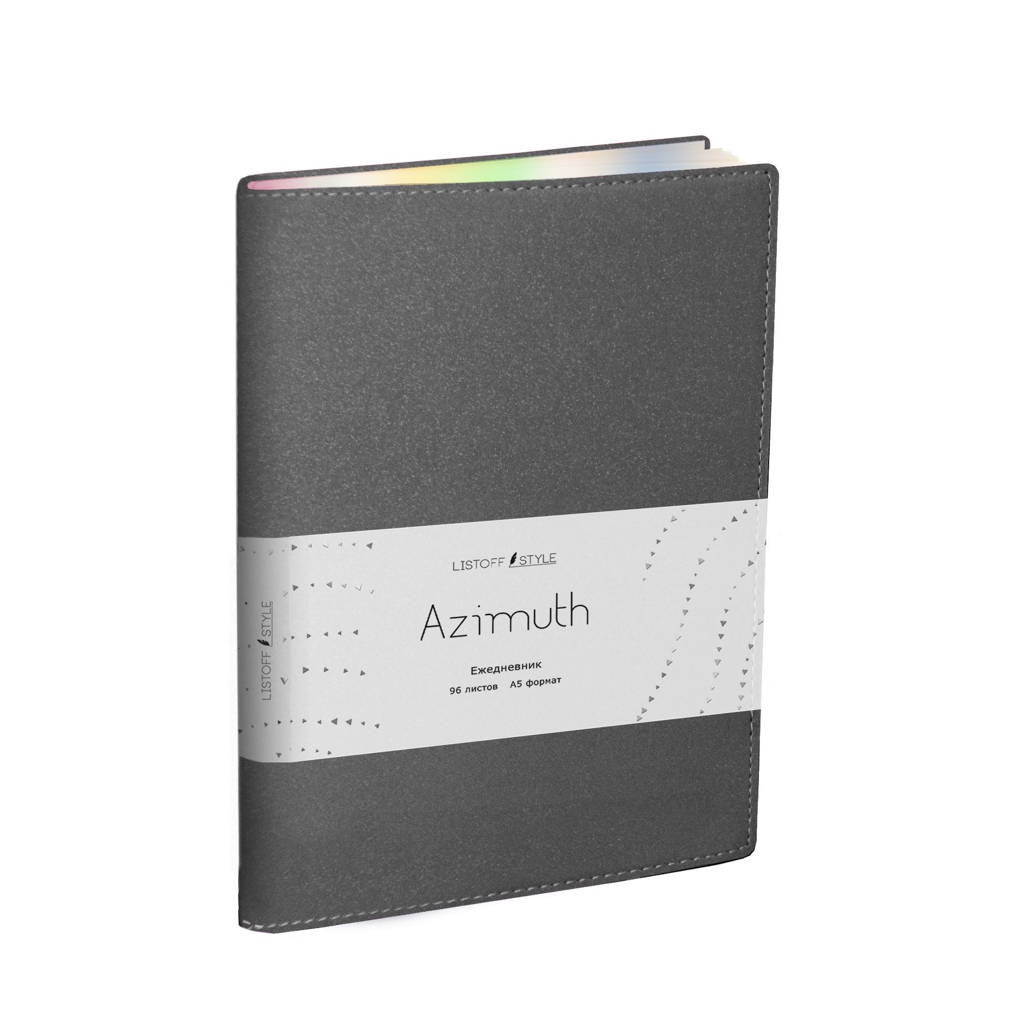 Ежедневник А5 Azimuth. 5 серый