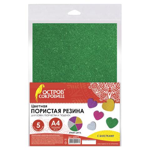 Творч Резина пористая А4 5л 5цв цветная с блестками