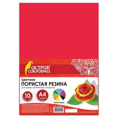 Творч Резина пористая А4 10л 10цв цветная