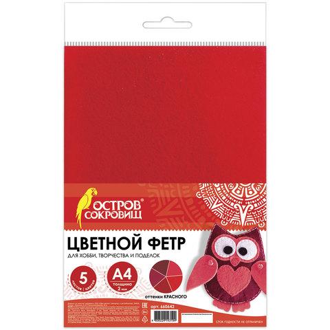 Творч Фетр А4 5л 5цв красные оттенки