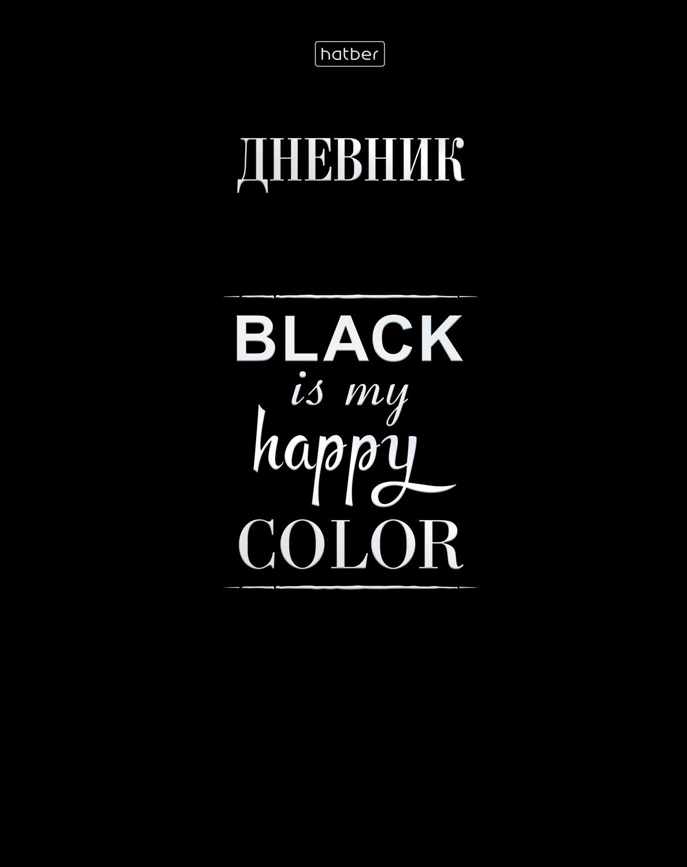 Дневник ст кл Black&Silver
