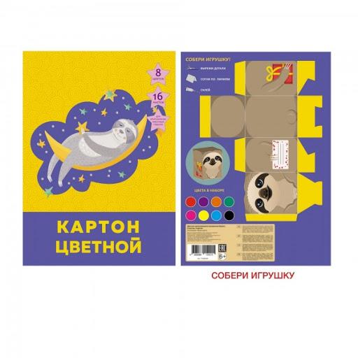 Распродажа Картон цветной А4 16л 8цв немел Сладкие сны папка