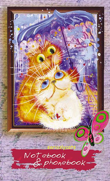 Телефонная книжка А6 Кошки под зонтом
