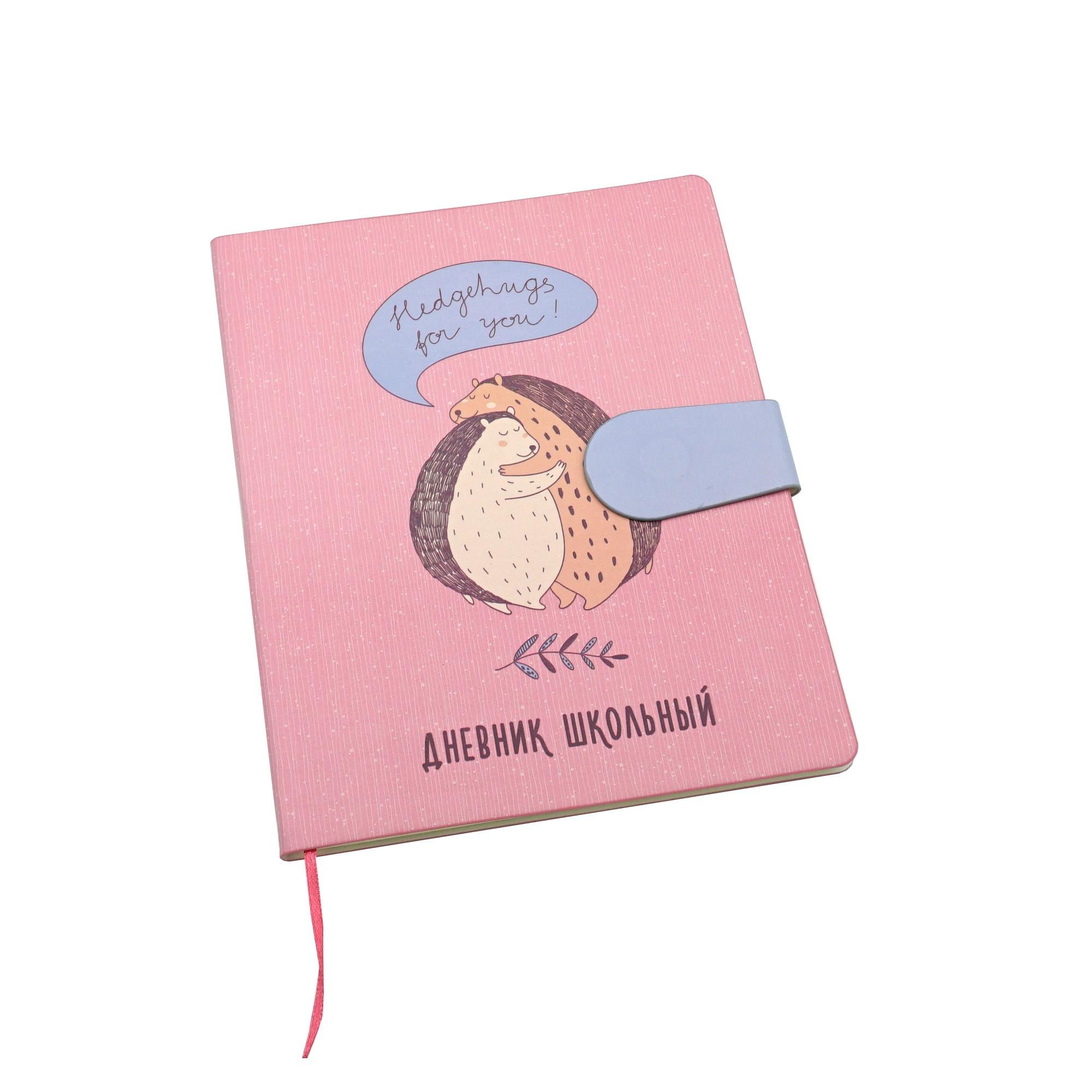 Дневник ст кл Marshmallow Collection Дизайн 4 (иск. кожа)