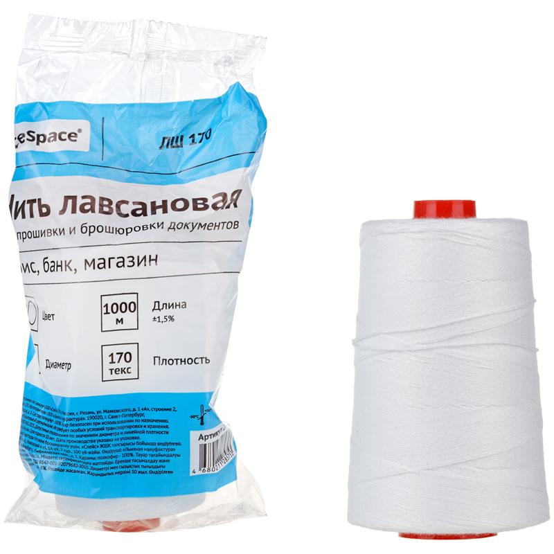 Нитки лавсановые для прошивки документов белые d-0,7мм 1000м