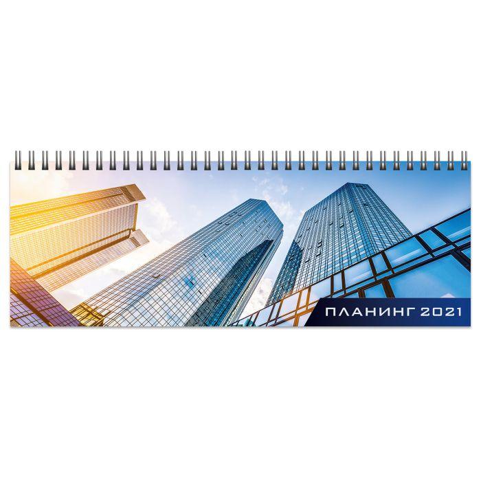 Планинг 2021г спир Мегаполис