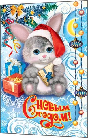 Картинки человечками, открытка год кролика