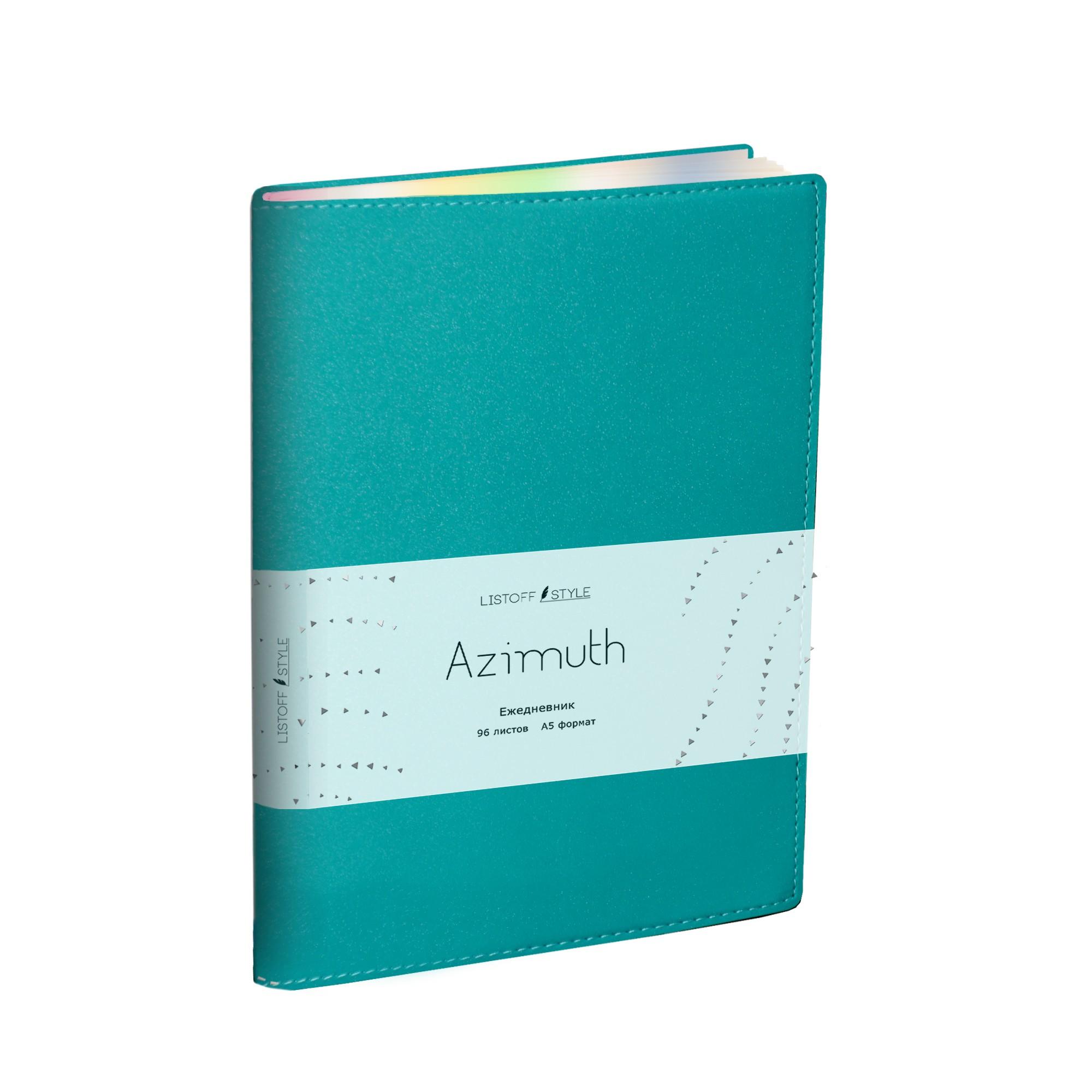 Ежедневник А5 Azimuth. 2 бирюзовый
