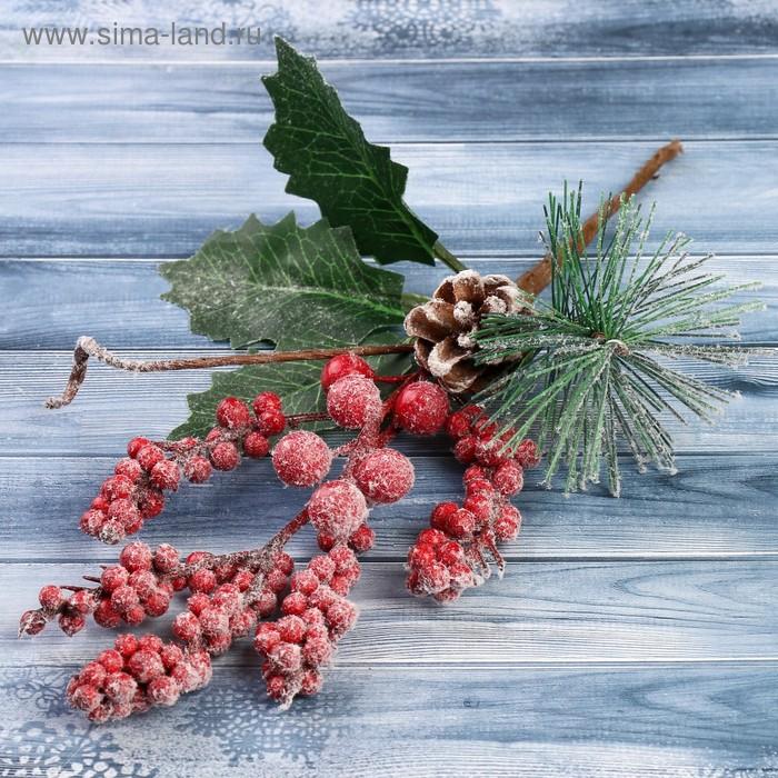 НГ Ветка 22см Зимние грезы гроздь ягод шишка иней