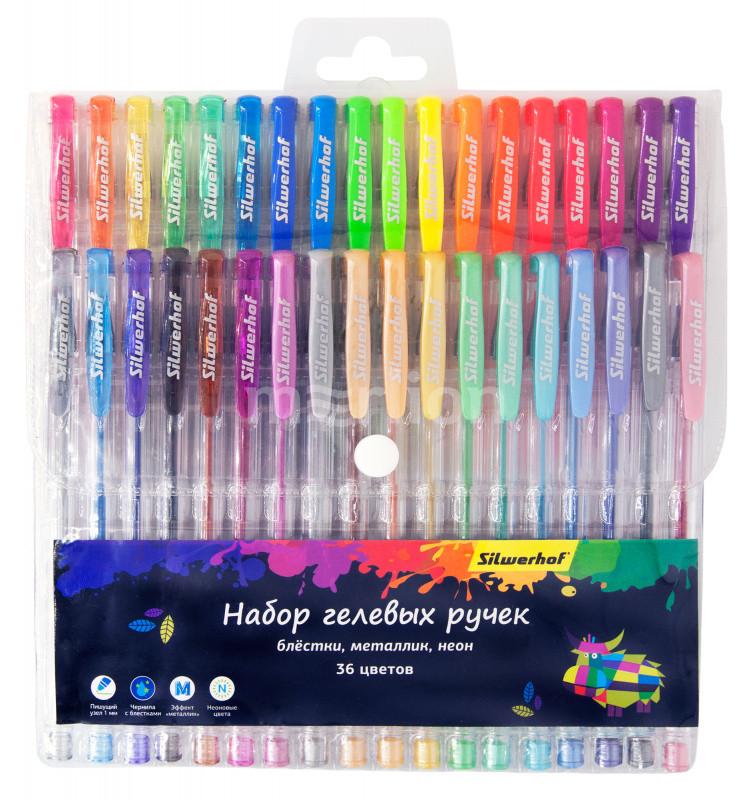Ручки гелевые 36цв блестки металл флуор Цветландия