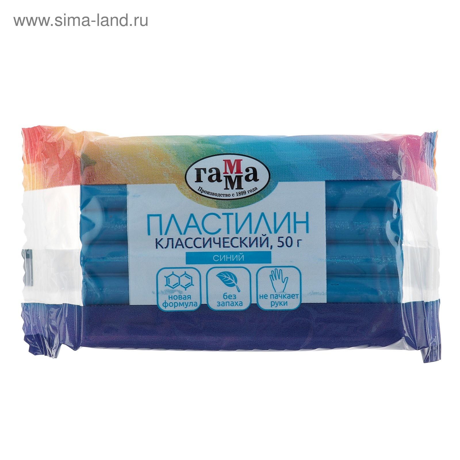 Пластилин 1 цв 50гр Классический синий
