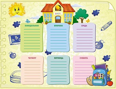 Коврик настольный А2 Расписание уроков + маркер