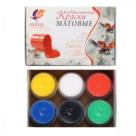 Набор Акриловые краски 6цв матовые 20 мл