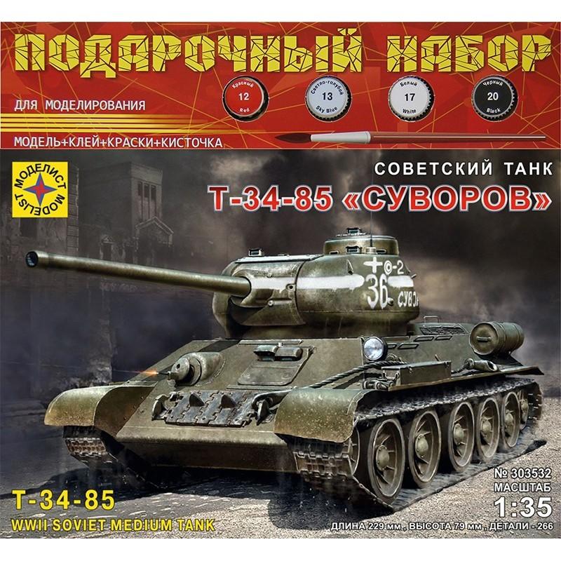 """Сборная модель Советский танк Т-34-85 """"Суворов"""" 1:35"""