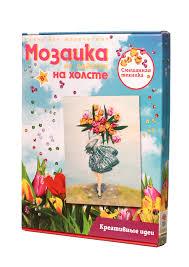 Творч Мозаика из пайеток на холсте 30*40 Девушка с букетом