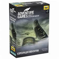 Игра Настольная Adventure Games. Корпорация Монохром