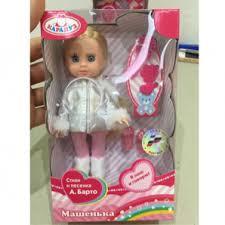 Кукла Карапуз Машенька 15см озвуч., в зимней одежде