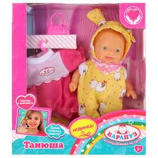 Кукла Пупс Карапуз 14см, твердое тело, одежда и аксессуары