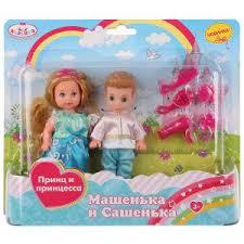 Куклы Машенька и Сашенька 12см, принц и принцесса, с аксесс.
