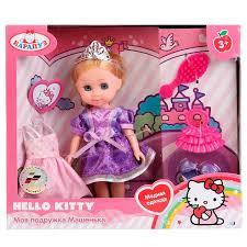 Кукла Карапуз Hello Kitty Машенька 15см, одежда, аксессуары