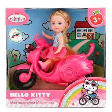Кукла Карапуз Hello kitty Машенька 12см, на скутере